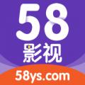 58影視APP