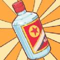国酒传奇游戏