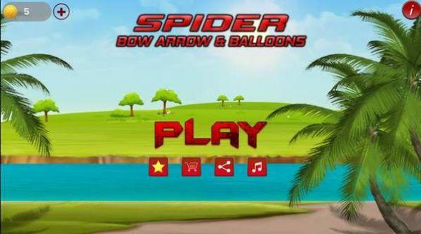 蜘蛛侠弓箭气球游戏安卓版