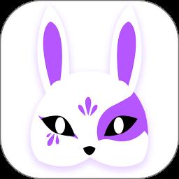 面具交友app下载