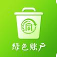 乐惠收app
