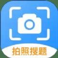 作业批改帮app