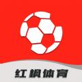 红枫体育app