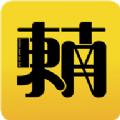 东南赛事app