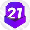 足球经理人21