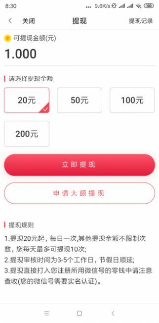 千里光app