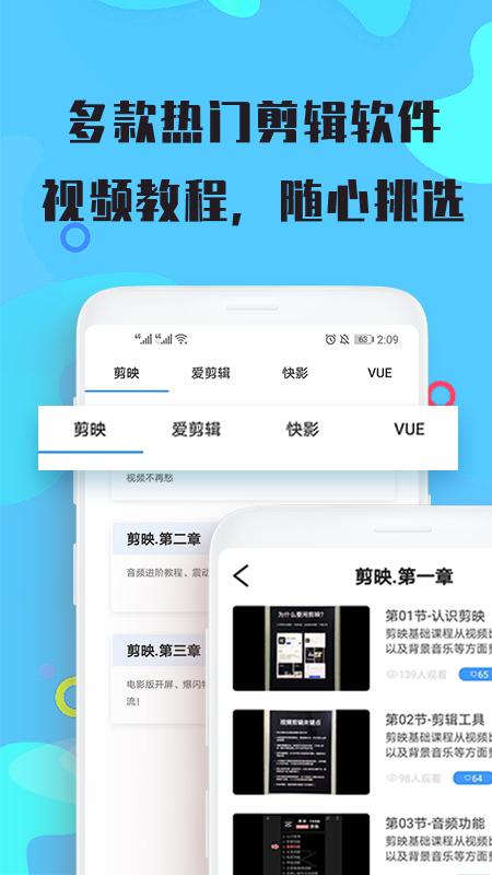修剪視頻app