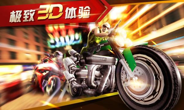 四轮摩托车特技