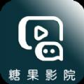 糖果影院app