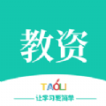 教师资格证网课app
