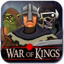 国王战争破解版