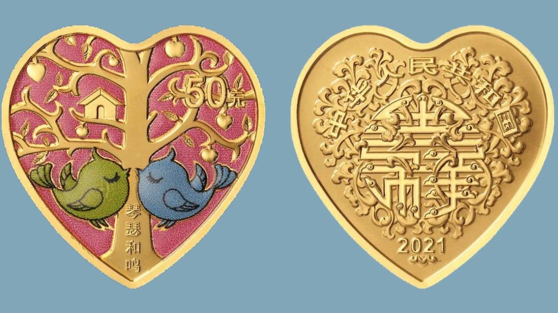 心形纪念币