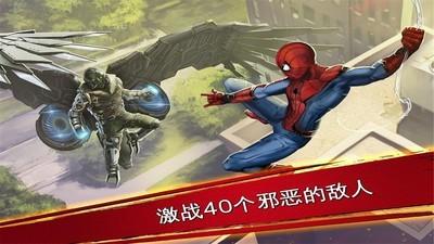 蜘蛛侠极限