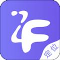 正梵定位app