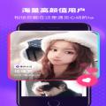皮蛋社交app