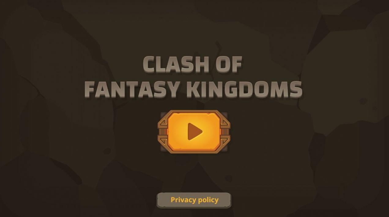 梦幻王国的冲突