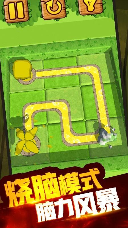 植物休闲大作战游戏