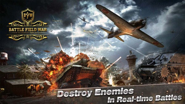 战地坦克大战