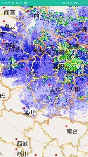 河南天气app
