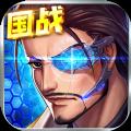 宇宙战舰游戏  v1.11.0