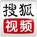 搜狐视频高清HD版  v7.1.3