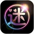 迷恋直播app