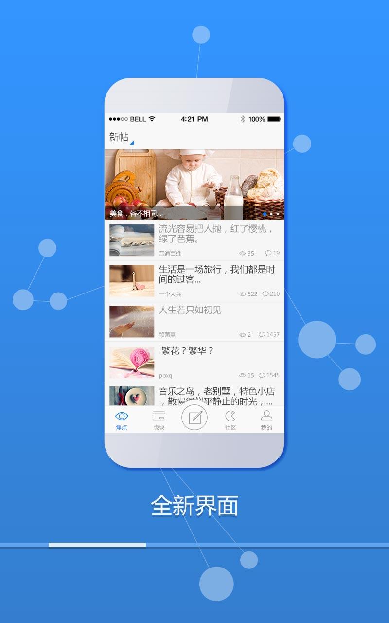 CD西蒂app