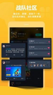 黑料不打烊社区app