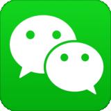 腾讯微信  v7.0.19