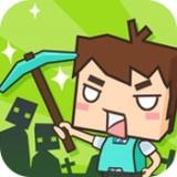 Mine Survival