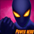 力量英雄蜘蛛