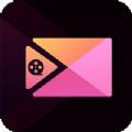 瑾软视频剪辑app