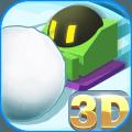 滚雪球3D大作战游戏