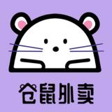 仓鼠外卖  v1.9.1