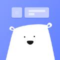 白熊小组件app