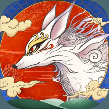 浮生妖绘卷最新版