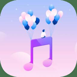 仙乐音乐app