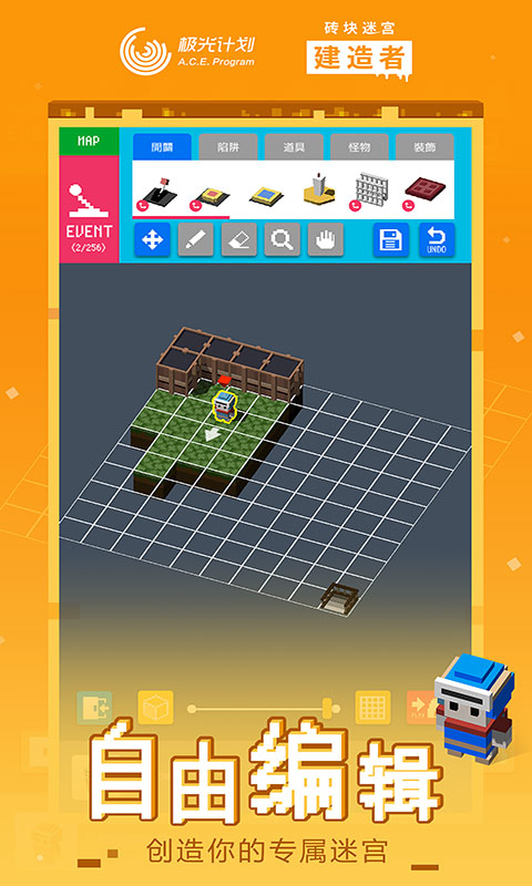 砖块迷宫建造者国际版