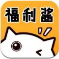 福利酱app