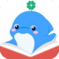 海豚绘本APP