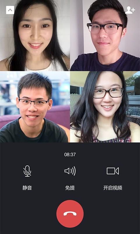 微信青少年模式版