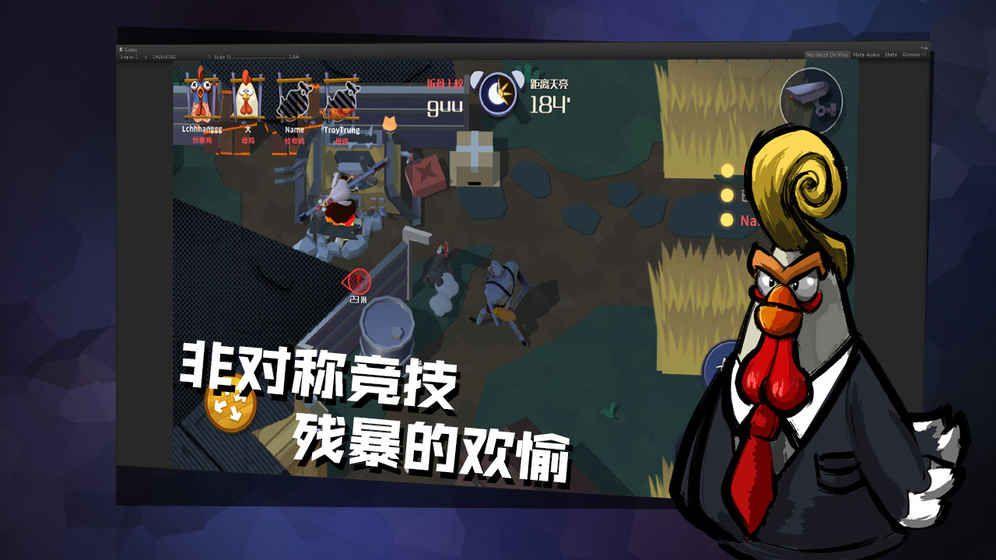 危鸡之夜官网版