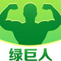 綠巨人視頻app