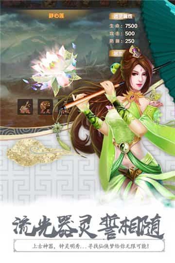 2021Full Service中文版