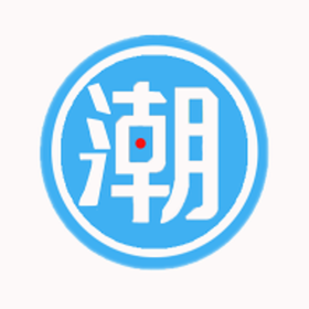 潮流購物app