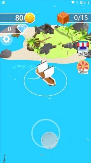 海岛生存3D