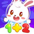 兔小贝数学