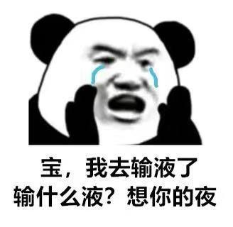 王思聪孙一宁表情包