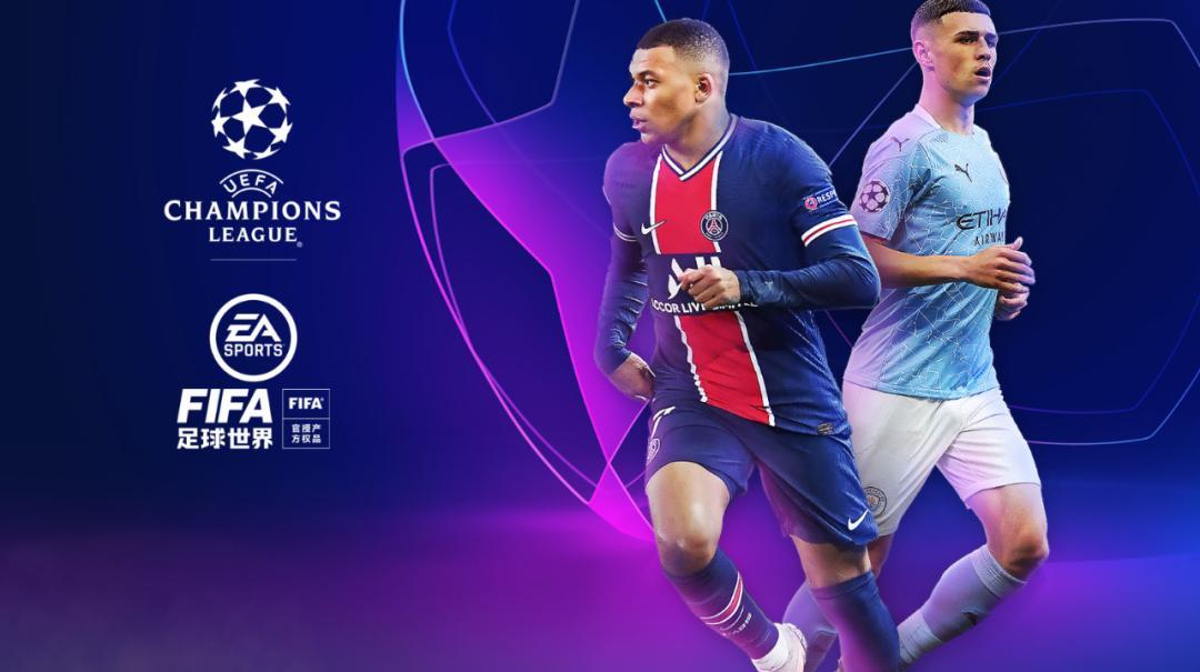 2021欧洲杯直播