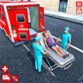 救护车驾驶模拟器游戏